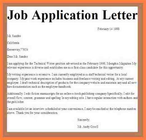 application letter  job  company company letterhead