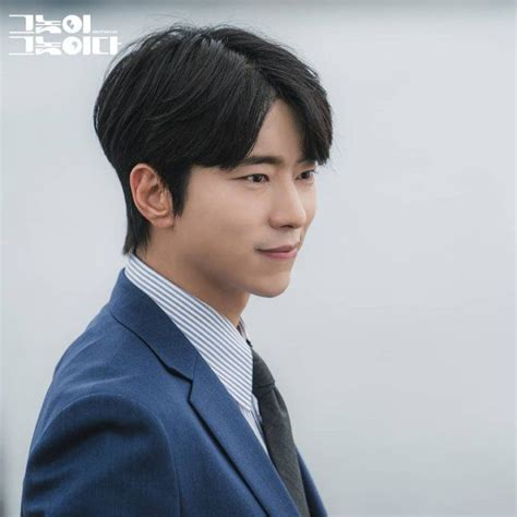 Photos New Photos Added For The Korean Drama To All The
