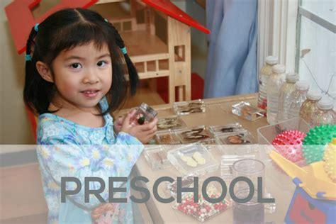 programs dunwoody prep 283 | programs preschool