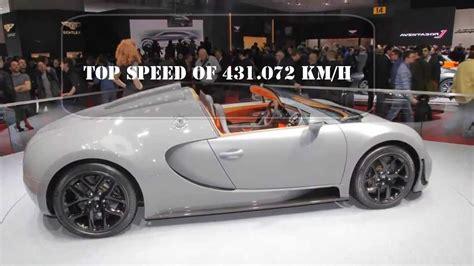 Bugatti Veyron Price Top Speed 2013