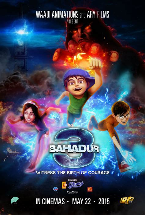 waadi animations announce release date   bahadur vmag