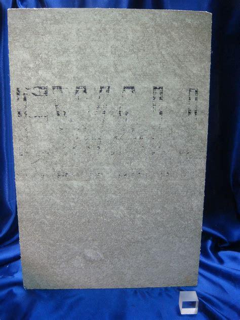 asbestos cement board  partial label backside