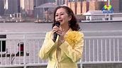 張瑪莉獻唱 | 明星 | 動人分享 | 祝福全球華人 | 美國影音使團