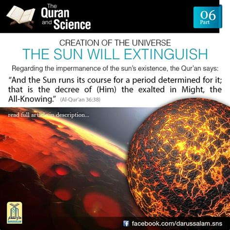 the qur an and science the qur an and science 06 the sun will extinguish the light of the