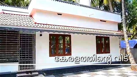 house plans 4 bedroom kerala house model low cost beautiful kerala home design