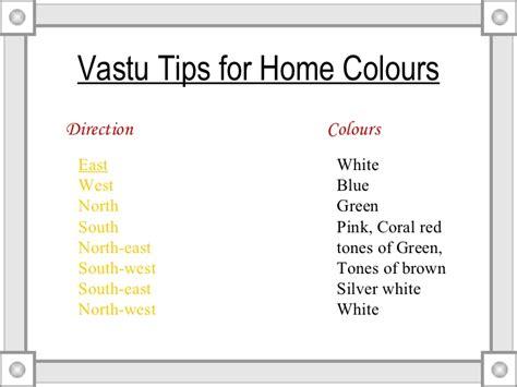 vastu tips for home colours