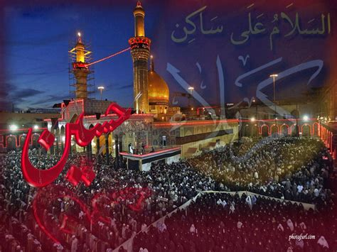 Imam Hussain A.s Wallpapers Hd Pictures
