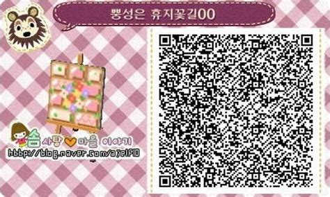 214 Best Images About Acnl Paths On Pinterest