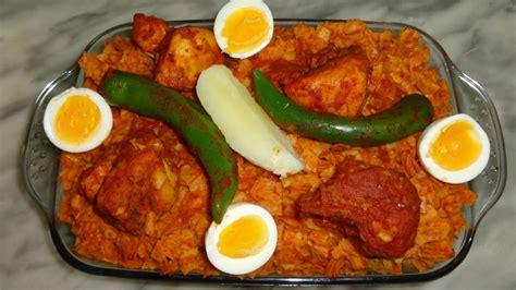 recettes de cuisine tunisienne nwasser tounsia bel djej نواصر بالدجاج تونسي