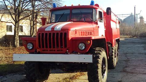 ural 4320 kaufen verkauf ural 4320 feuerwehrautos l 246 schfahrzeug feuerwehrfahrzeug aus der ukraine
