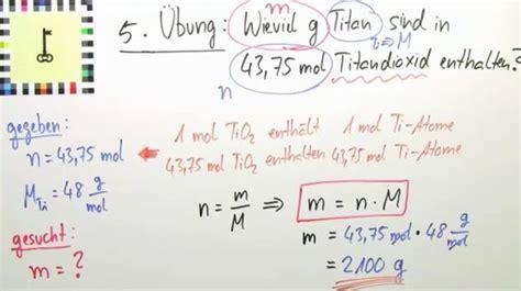 stoffmenge masse molmasse uebung chemie  lernen