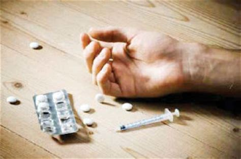 bahaya narkotika  penanggulangannya kabari news