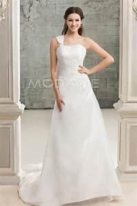 Robe De Mariée Moderne : robe de mari e moderne bustier en tissu satin avec tra ne ~ Melissatoandfro.com Idées de Décoration
