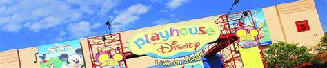 playhouse disney stage disneys hollywood studios
