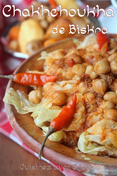 cuisine arabe 4 recette chakhchoukha de biskra cuisine du monde