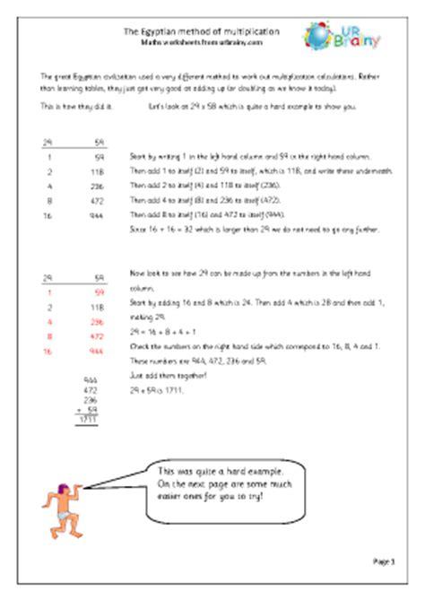 egyptian multiplication reasoningproblem solving maths
