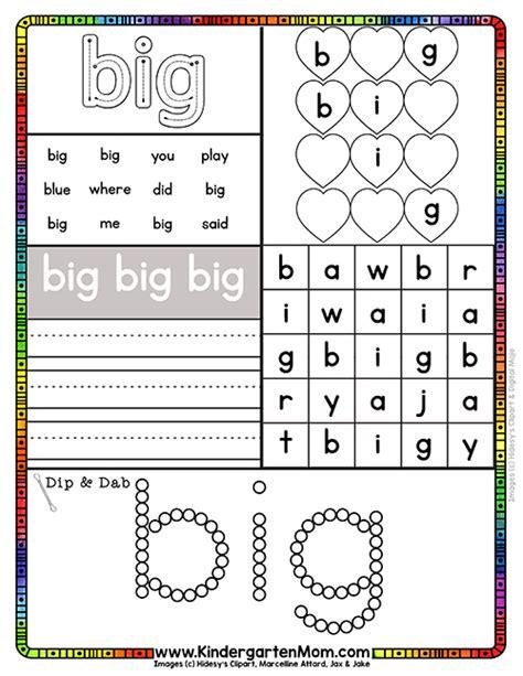 the big worksheet sight word activity sheets kindergarten
