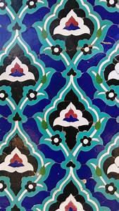 Persian, Patterns, Interiordesign, Iran, Persianinteriordesign