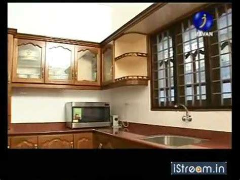 beautiful kerala home   cost youtube