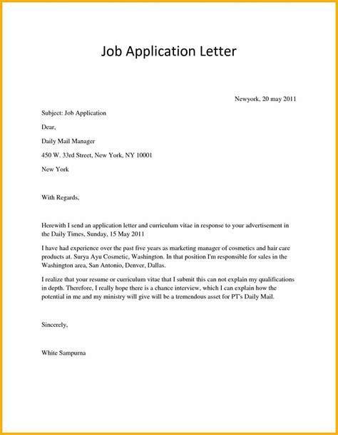 write cover letter  job vacancy bestlettersco