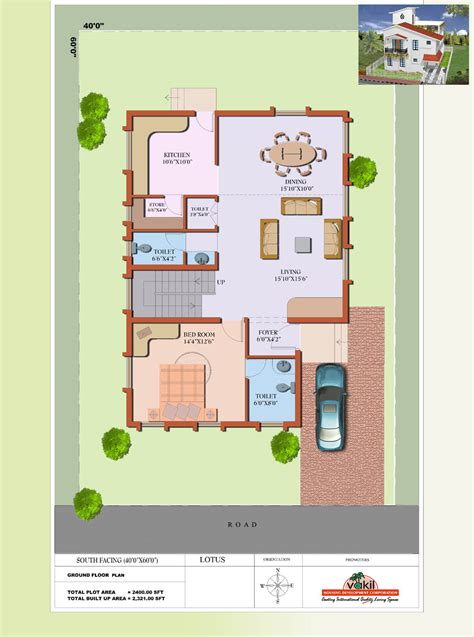 vakil hosur hills floor plans