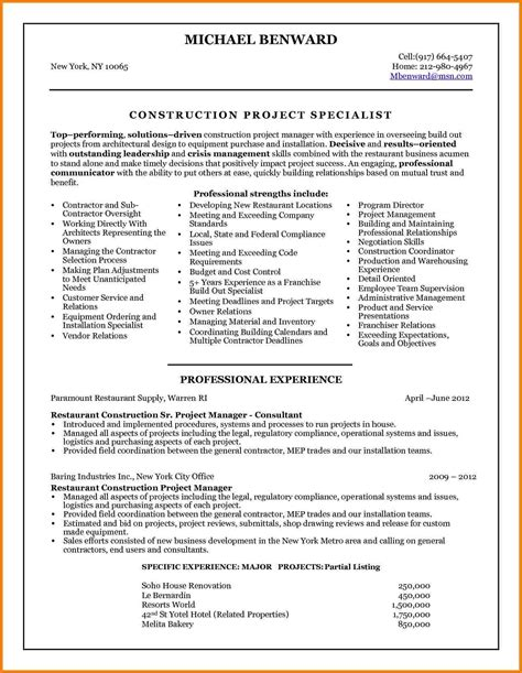 Resume Ideas For Project Managers by 4 Construction Project Manager Resume Sles Inventory