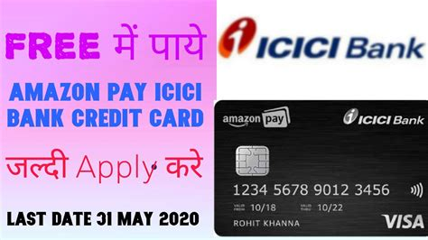 Check spelling or type a new query. AMAZON PAY ICICI BANK CREDIT CARD APPLY START - YouTube