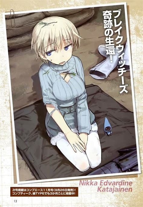 anime strike 17 best images about strike witches fan on