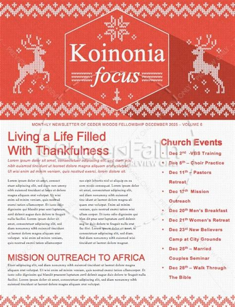 christmas party announcement christmas newsletter