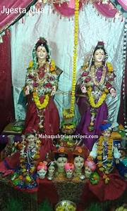 Gauri Ganpati Pooja Jyeshta Gauri Puja Gauri Visarjan