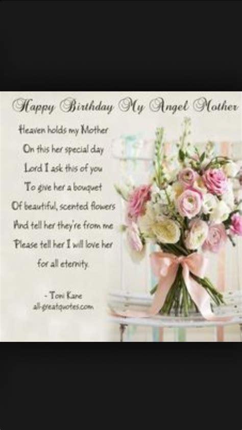 happy birthday mom  images birthday  heaven mom