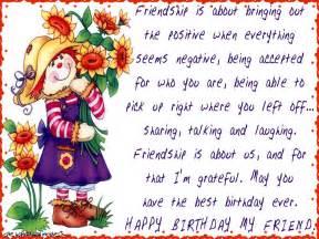 poopsie birthday wish for a friend