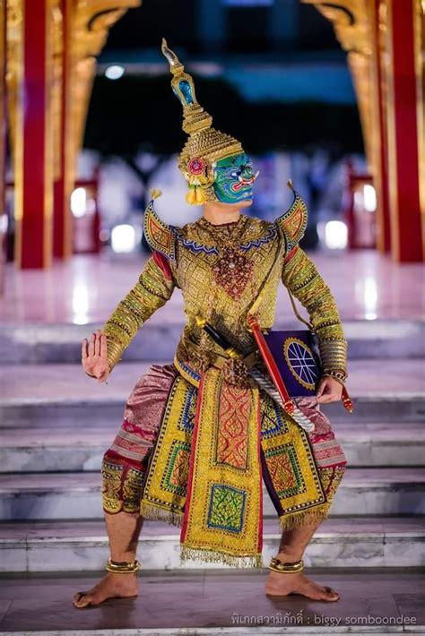 ปักพินโดย Jirayu Meesre ใน Khon traditional Thai dance