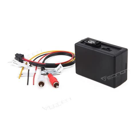 Optical Fiber Decoder Box For Bmw Aftermarket