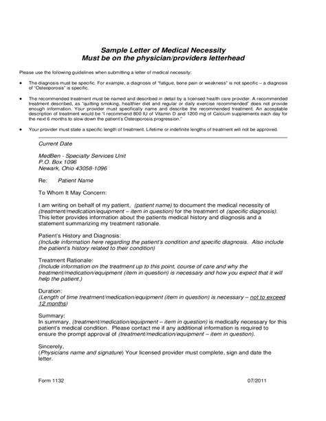 letter  medical necessity sample form