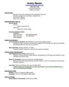 excellent my resume worksheet