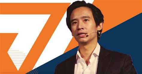 พิธา เสนอรัฐ ตัดหนี้-ตัดรายจ่าย-เติมสภาพคล่อง ให้คนไทยได้ ...