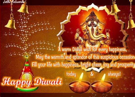 warm diwali   happy diwali wishes ecards greeting cards