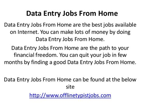 data entry from home data entry jobs from home