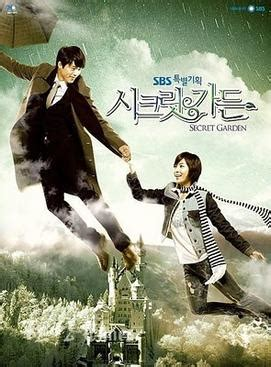 Secret Garden Drama by Secret Garden South Korean Tv Series