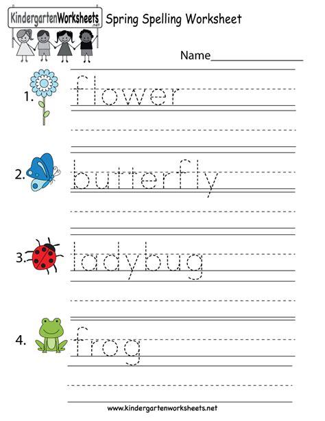 kindergarten spring spelling worksheet printable spring worksheets pinterest spelling