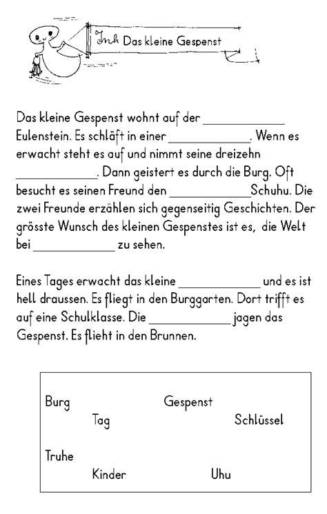 Ausgezeichnet Klein E Arbeitsblatt Zeitgenössisch Mathe