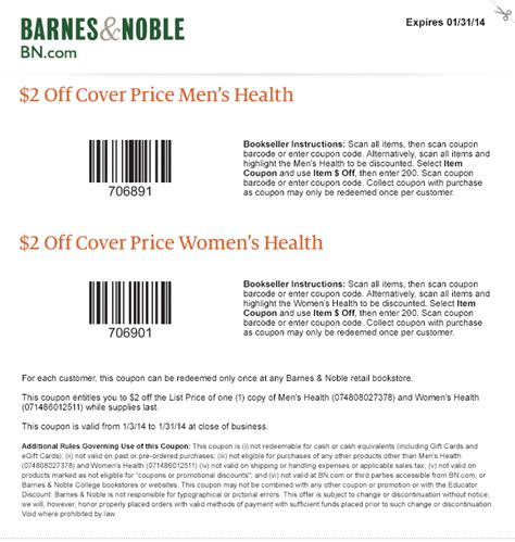 Barnes Ans Noble Coupon by Barnes And Noble Printable Coupons June 2017