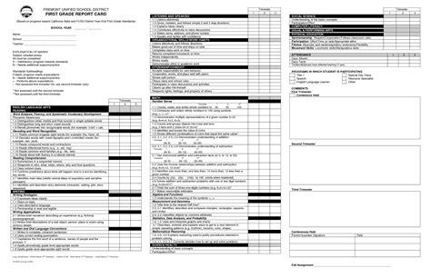 blank student grade report card template grade report card template school report card