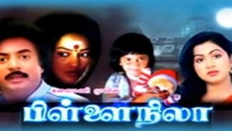 Pillai Nilla Mohan Nalini Shalini Tamil Full Movie