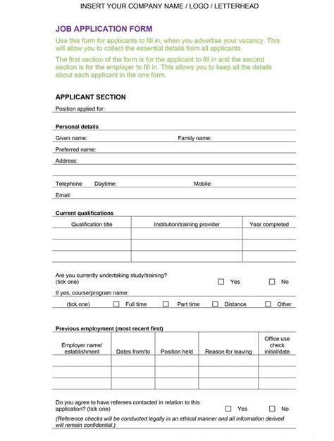 application form template 50 free employment application form templates printable template lab