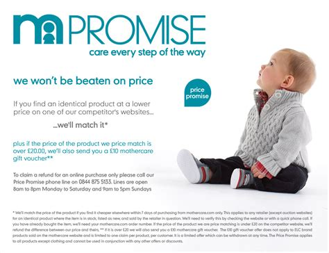 42106 Mothercare Discount Code 20 by Mothercare Price Match Promise Any Website Free 163 10