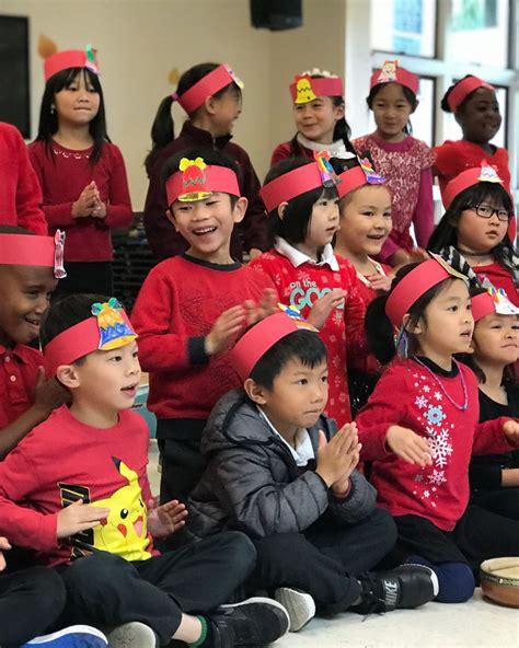 foto de Family Resources Yu Ming Charter School
