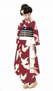 Moderne Japanische Kleidung : die 37 besten bilder von yukiko hanai kimonos fashion ~ Watch28wear.com Haus und Dekorationen