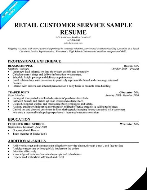 Free Resume Exles For Customer Service by Retail Customer Service Resume Sle Free Sles Exles Format Resume Curruculum
